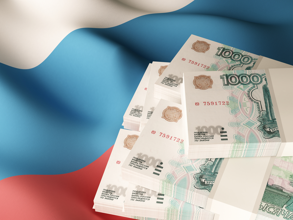 Euler Hermes: Cautious optimism forecast for Russian economy in 2018